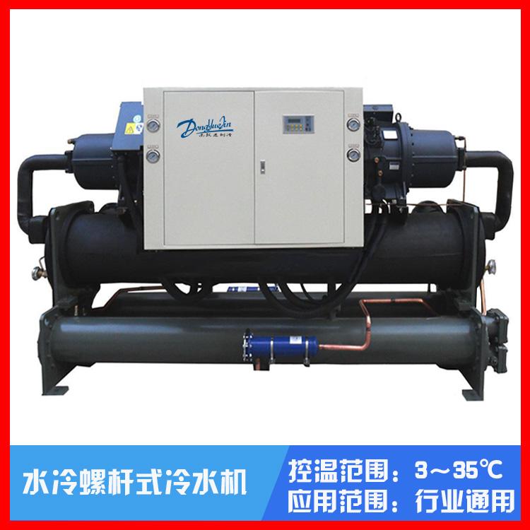 螺杆工业式冷水机