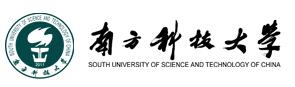 南方(fang)科(ke)技大學
