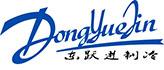 深圳市東(dong)躍進制冷機電有限公司